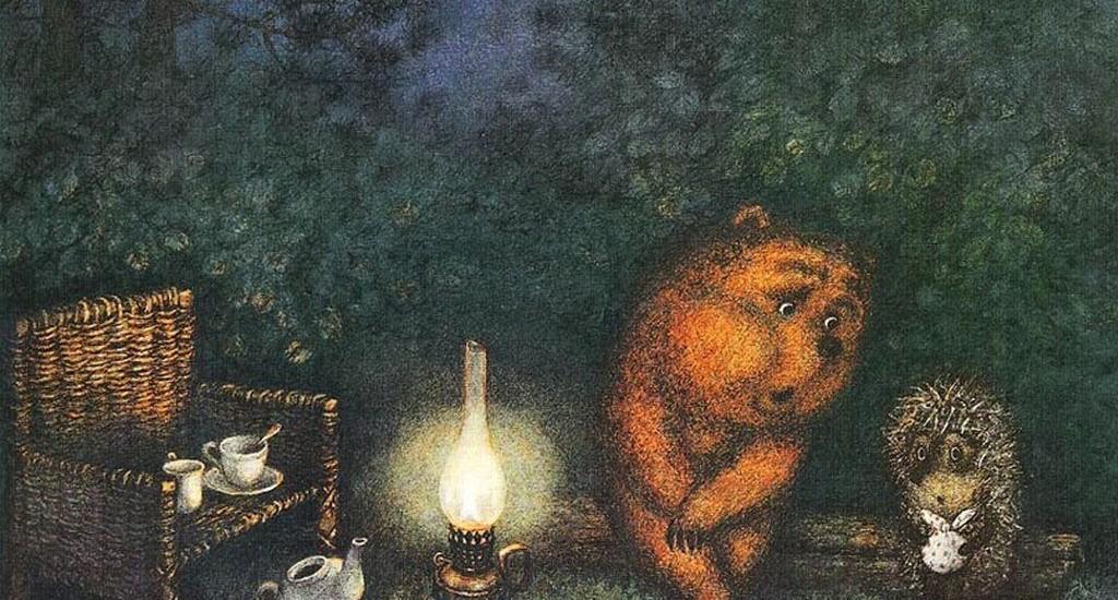 картинки ежик в тумане с медвежонком неизбежен